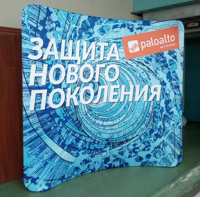 PALOALTO Networks — Expolyte