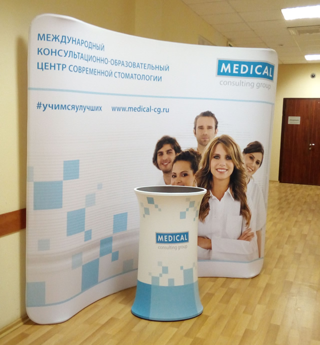 MEDICAL consuliting group — Expolyte